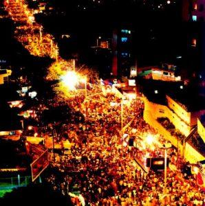 Muriçocas do Miramar - Pré Carnaval em João Pessoa