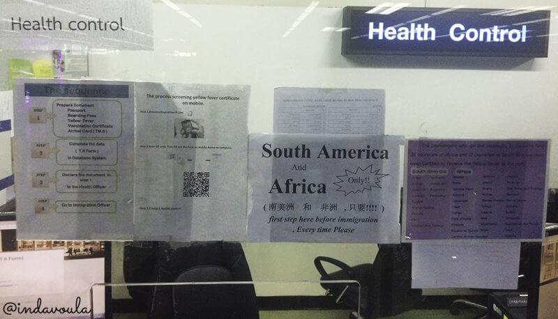 health control - vacina de febre amarela - imigração na tailandia