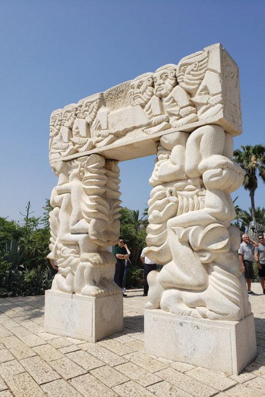 Faith Gate Old Jaffa
