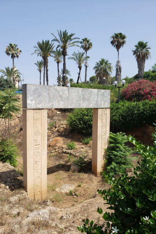 Ramses Gate na Old Jaffa